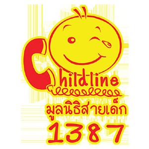 homepage_logo_300x300