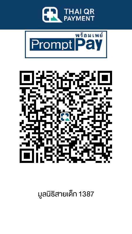 S20191015-2