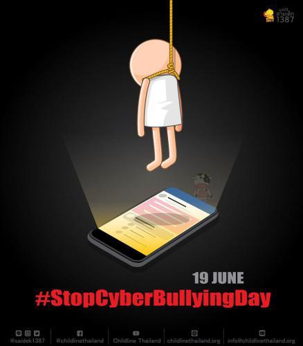 stopcyberbullying